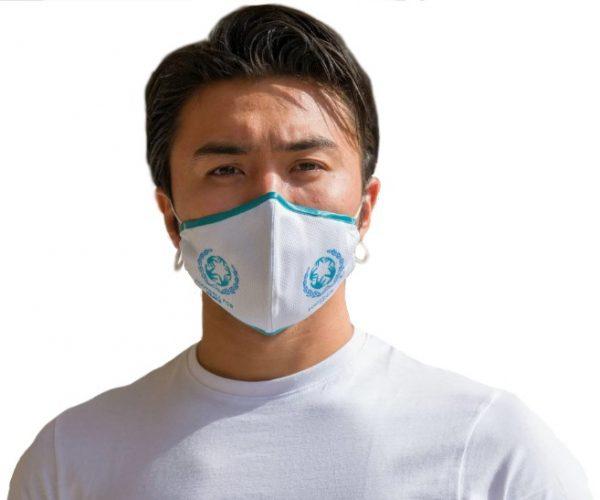 Upcycled Mask